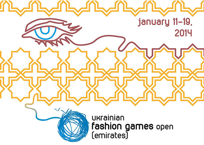 Презентация Ukrainian Fashion Games в ОАЭ