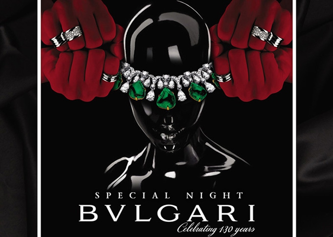 Bulgari 130th Anniversary Birthday Party