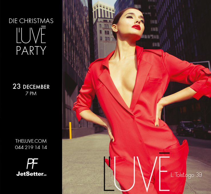 L'UVE проведут Die Christmas L'UVE Party