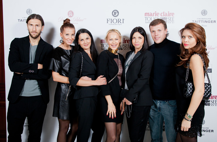 Marie Claire Touch&See Fashion Party