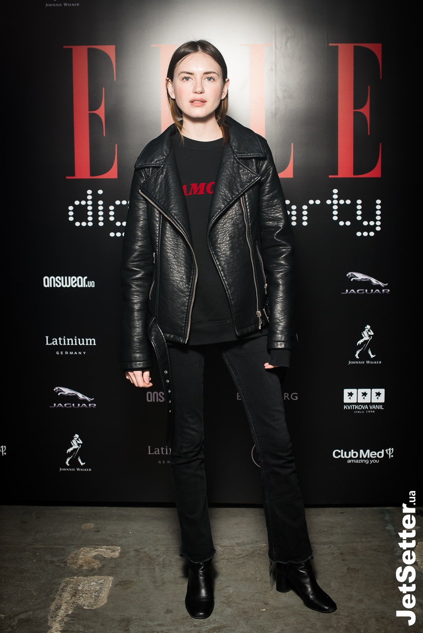 Elle Digital Party