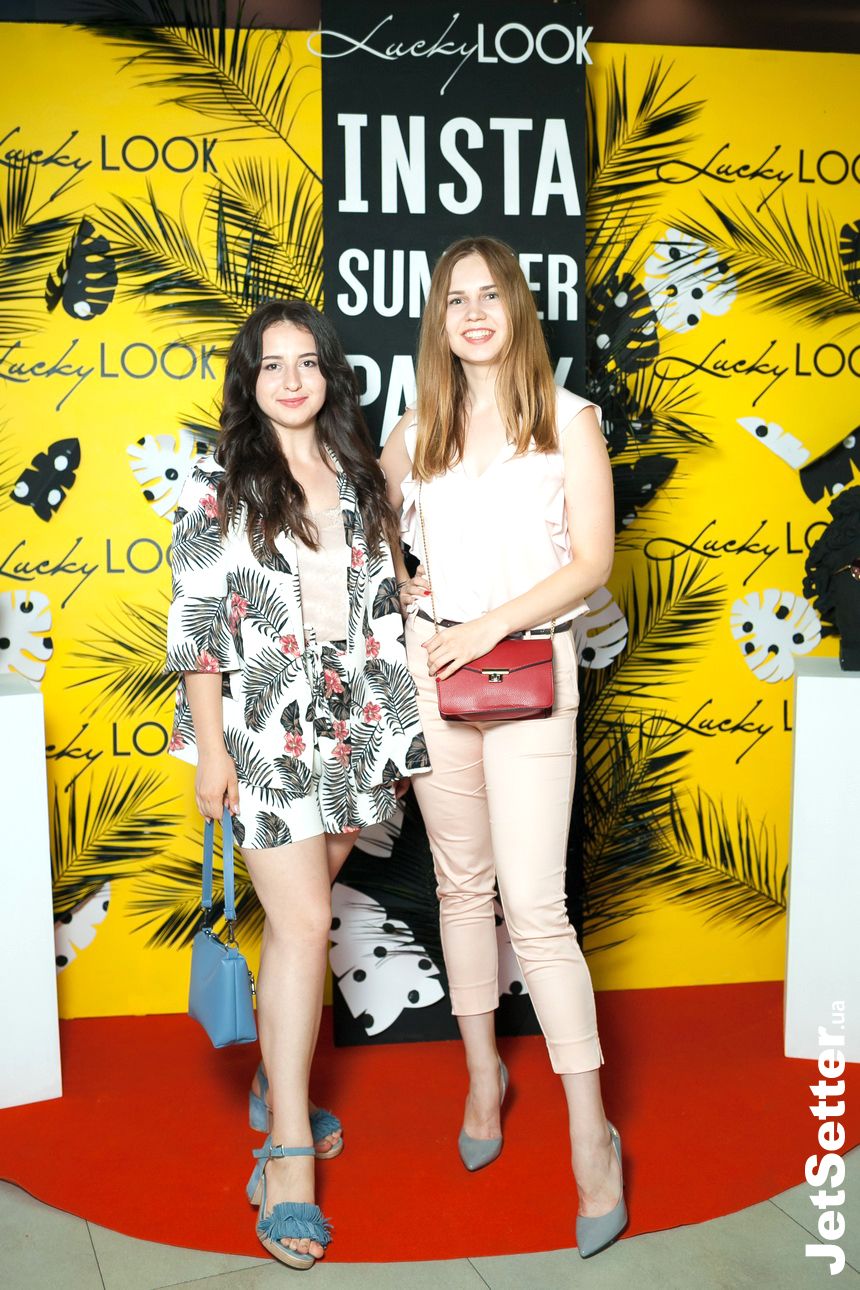 LuckyLOOK Insta Summer Party
