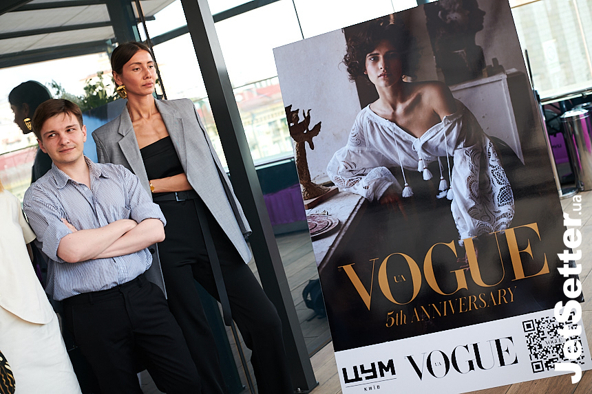 Презентация фотоальбома Ukraine in Vogue