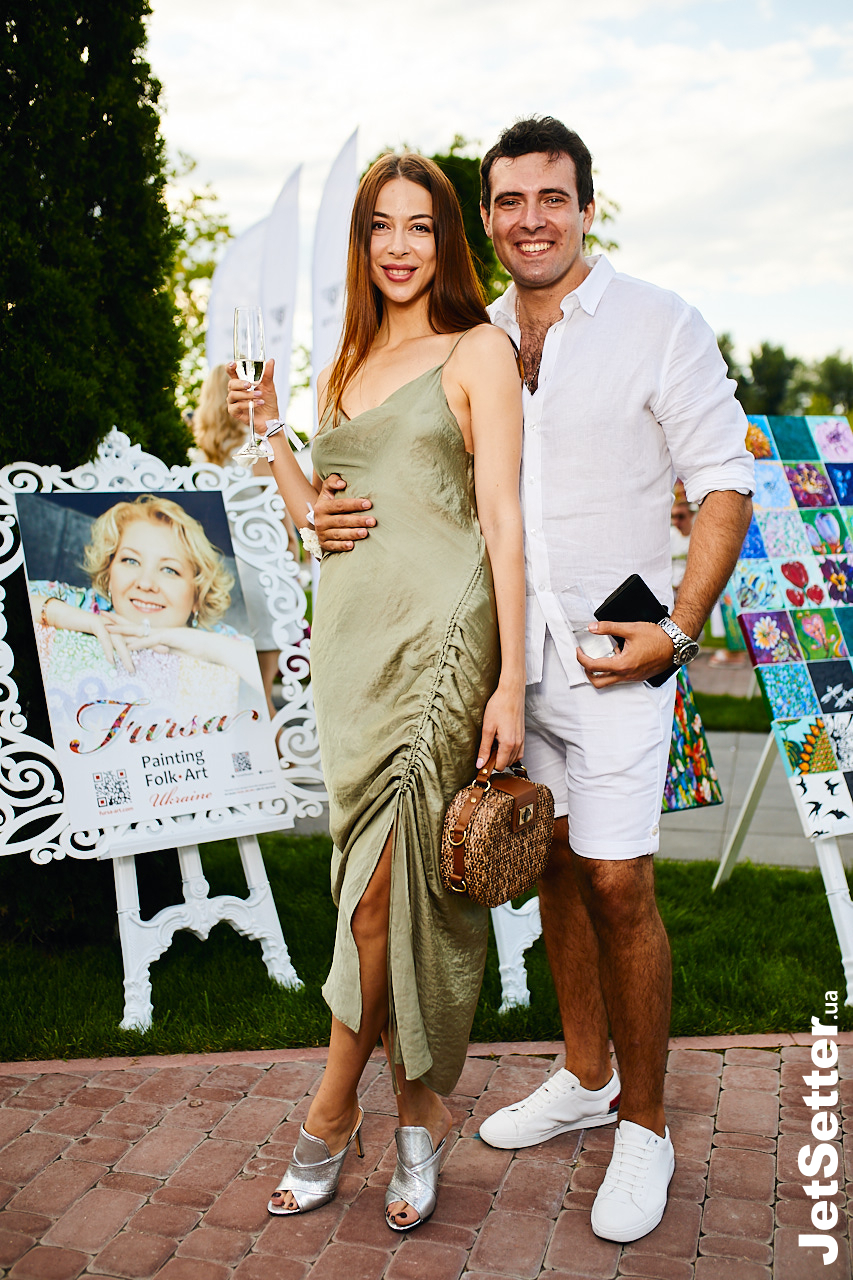White Party Event