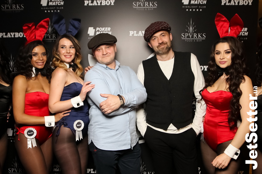 Вечірка Playboy Lifestyle