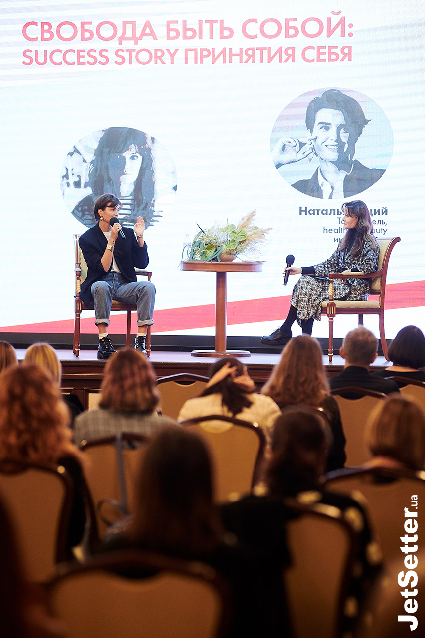 ELLE Active Forum 2020
